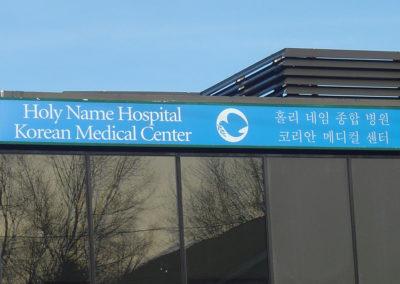 Hospital Light Box Sign