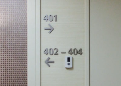 Suite Number Signs